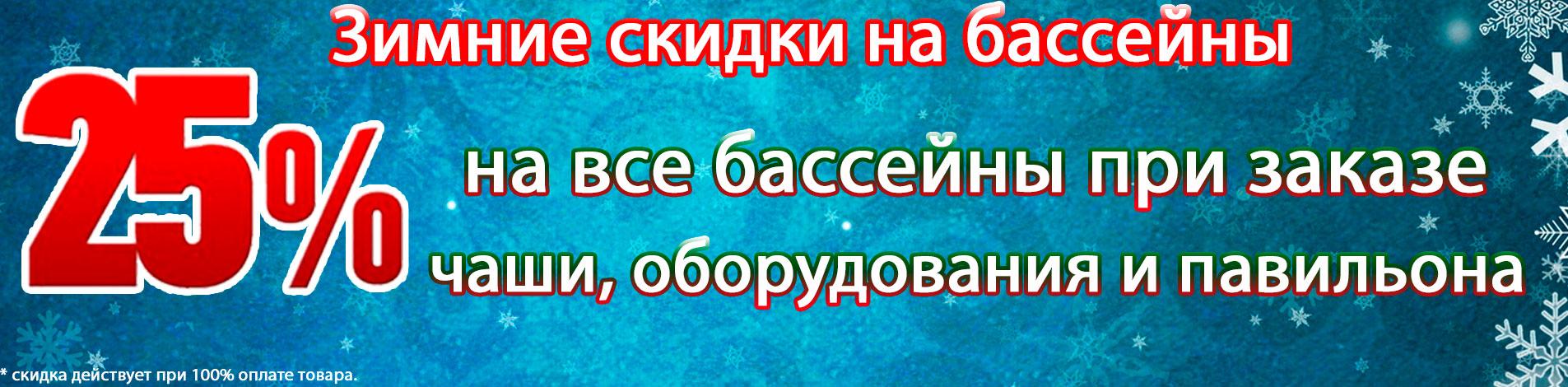 akciya-4