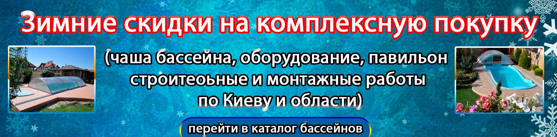 akciya-6