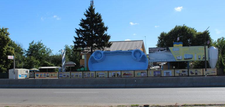 производство бассейнов в Украине