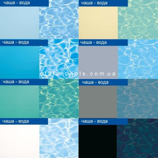 цвет бассейна - цвет воды